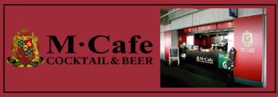 mcafe